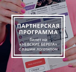 Ваша реклама на нашем билете