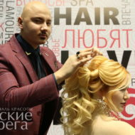 Фестиваль: Невские берега: Петербургский СКК