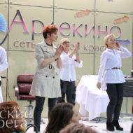 Фестиваль Невские берега: Петербургский СКК
