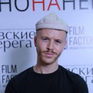 Фестиваль Невские берега: Петербургский СКК - Джош Ламонака