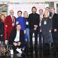 Фестиваль: Невские берега: Петербургский СКК - Дмитрий Винокуров - Дмитрий Ершов