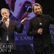 Фестиваль: Невские берега: Петербургский СКК - Дмитрий Ершов - Дмитрий Винокуров