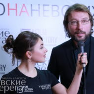 Фестиваль: Невские берега: Петербургский СКК - Дмитрий Винокуров