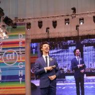 Фестиваль: Невские берега: Петербургский СКК - Георгий Кот