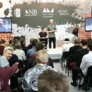 Джлш Ламонака: Невские Берега