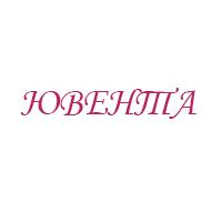 Ювента