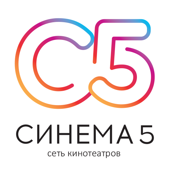 cinema-5